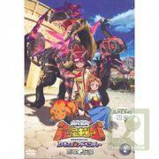 PL DVD 2