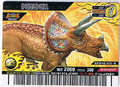 Triceratops Card (Super) 2