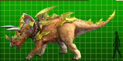File:Triceratops armor.jpg