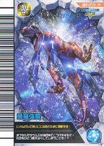 Ocean Panic Card 3