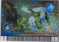 Aqua Whip Card 7