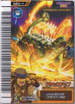 Attack Boost Card 4