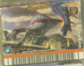 Neck Crusher Card 8