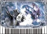 Hurricane Beat Card 3