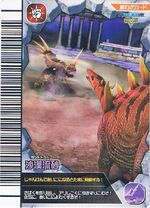 Sand Trap Card 4