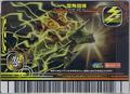 Thunder Bazooka Card 3