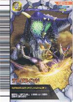 Death Grind Card 6