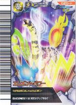Elemental Power Card 3