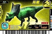Chasmosaurus card
