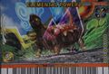 Elemental Power Card Eng S2 2nd