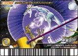 Hurricane Beat Card 6