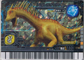 Amargasaurus Card 7
