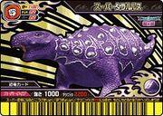 Talarurus Super Card 2