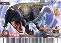 Ace (Carnotaurus) card