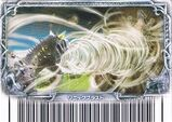 Sonic Blast Card 4