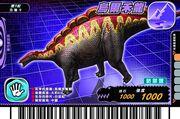 Wuerhosaurus card