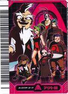Alpha Gang character combo card
