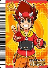 D-Team Max Taylor card