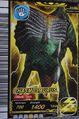 Chasmosaurus Card Eng S1 3rd