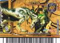 Wall Smash Card 5