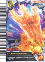Flare Sword Card 2