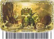 Lightning Strike Card 3