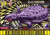 Sauropelta Super Card 1-Jap Kaku 4th