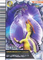 Hurricane Beat Card 1