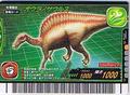 Ouranosaurus Card 3