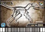 Deinonychus Skeleton Card 1