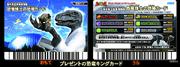 DrDinoFossil