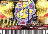 Alpha Darts Card 2