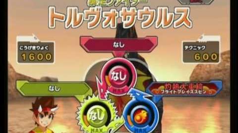 Dinosaur King Arcade Game Battle Scene Torvosaurus the berserk fighter