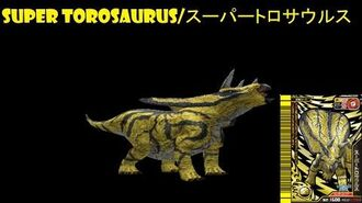 Dinosaur King 古代王者恐竜キング- Wake up! New Power!!- Super Torosaurus (Space Pirates (stage 1))