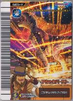 Attack Burst Card 3