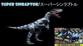 Dinosaur King 古代王者恐竜キング- Wake up! New Power!!- Super Sinraptor (Alpha Gang (quiz))