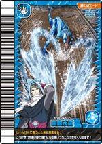 Aquaja Card 1