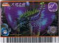 Earth Barrier Card 13