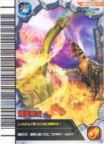 Volcano Burst Card 3