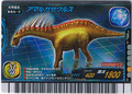 Amargasaurus Card 4