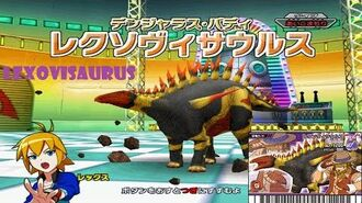 Dinosaur King 古代王者恐竜キング- Wake up! New Power!!- Lexovisaurus (Alpha Gang (quiz))