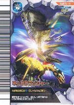 Neck Crusher Card 4