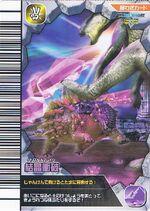 Crystal Break Card 4