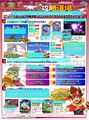 Dinosaur-king-arcade-tips-2062660585