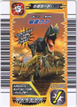 Final Fury Card 7