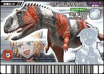 Majungasaurus card