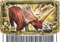 Centrosaurus Card 1