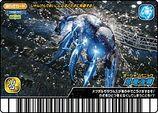 Ocean Panic Card 8