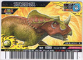 Brachyceratops Card (Super) 1