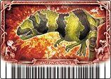 Metriacanthosaurus Card